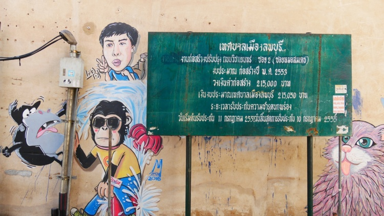 Some street art captured in Thai city of Lop Buri, famously known as home of the monkeys.